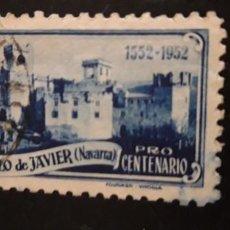 Sellos: 1 VIÑETA DE ** CENTENARIO CASTILLO DE JAVIER 1952 . . ** FOURNIER. VITORIA. Lote 218295712