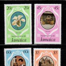 Sellos: JAMAICA 512/15** - AÑO 1981 - BODA DEL PRINCIPE CARLOS Y LADY DIANA SPENCER. Lote 269747493