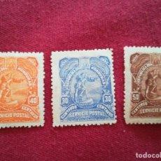Sellos: SELLOS HONDURAS 1893. Lote 220259781