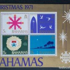 Sellos: HOJITA SELLOS POSTALES BAHAMAS 1971 NAVIDAD. Lote 220464210