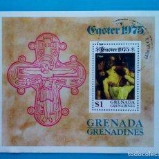 Sellos: HOJITA SELLOS POSTALES GRANADA 1975 - EASTER (PRIMER DÍA DE EMISION). Lote 220554308