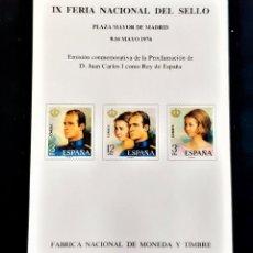 Sellos: HOJA IX FERIA NACIONAL DEL SELLO - MADRID 8-16 DE MAYO 1976 - EMISIÓN CONMEMORATIVA. Lote 221414182