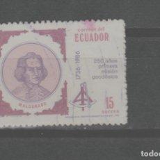 Sellos: LOTE (2) SELLO ECUADOR. Lote 235534705