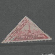 Timbres: LOTE (2) SELLO ECUADOR. Lote 221563952