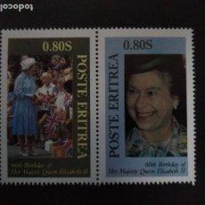 Sellos: POSTE ERITREA 60 TH BIRTHDAY QUEEN ELIZABETH II.. Lote 221786923
