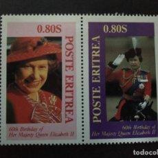 Sellos: POSTE ERITREA 60 TH BIRTHDAY QUEEN ELIZABETH II.. Lote 221787191