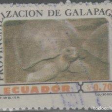 Sellos: LOTE (2) SELLO ECUADOR FAUNA. Lote 221944221