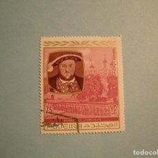 Sellos: FUJEIRA - HENRY III (1509-1547) - ENRIQUE VIII, REY DE INGLATERRA.. Lote 222062042