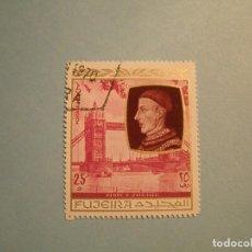 Sellos: FUJEIRA - HENRY V (1413-1422) - ENRIQUE V DE INGLATERRA.. Lote 222062455