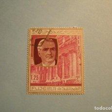 Sellos: FUJEIRA - ANTHONY EDEN, EX PRIMER MINISTRO DEL REINO UNIDO.. Lote 222062712