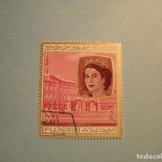 Sellos: FUJEIRA - ELIZABETH II - ISABEL II DEL REINO UNIDO.. Lote 222062822