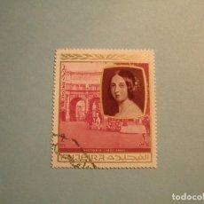 Sellos: FUJEIRA - VICTORIA (1837-1901) - VICTORIA DEL REINO UNIDO.. Lote 222062962