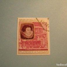 Sellos: FUJEIRA - ELIZABETH I (1558-1603) - ISABEL I DE INGLATERRA REINA DE INGLATERRA.. Lote 222063210