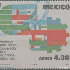Sellos: LOTE (12) SELLO MEXICO GRAN TAMAÑO. Lote 222073581