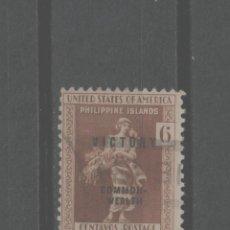 Sellos: LOTE (12) SELLO FILIPINAS ESTADOS UNIDOS. Lote 222073955