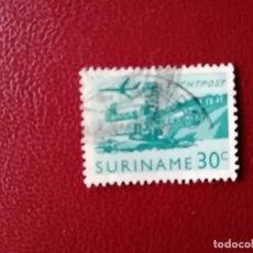 Sellos: SURINAME - SURINAM - GUAYANA NEERLANDESA - VALOR FACIAL 30 C - INDUSTRIA. Lote 222184582