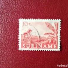 Sellos: SURINAME - SURINAM - GUAYANA NEERLANDESA - VALOR FACIAL 1O C - PLANTACIÓN AGRÍCOLA. Lote 222184672