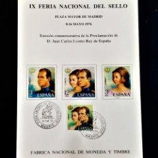 Sellos: HOJA IX FERIA NACIONAL DEL SELLO - MADRID 8-16 DE MAYO 1976 - EMISIÓN CONMEMORATIVA. Lote 222505840