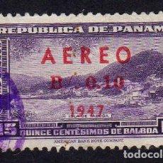 Sellos: AMÉRICA. PANAMÁ.ISLA DE TABOGA. USADO SIN CHARNELA. Lote 222519987