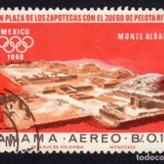 Sellos: AMÉRICA, PANAMÁ. GRAN PLAZA DE LOS ZAPOTECAS. USADO SIN CHARNELA. Lote 222520028