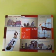Sellos: BARCOS ARQUITECTURA EXPOSICIÓN SHANGHÁI 2010 EDIFIL 4560 HOJA BLOQUE NUEVO O USADA. Lote 222520908