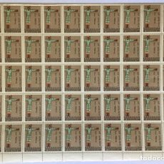 Sellos: HOJA ENTERA DE 50 VIÑETAS. EXPOSICIÓN INTERNACIONAL DE BARCELONA 1929. EL ARTE EN ESPAÑA.. Lote 222783671
