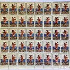 Sellos: HOJA ENTERA DE 50 VIÑETAS. EXPOSICIÓN INTERNACIONAL DE BARCELONA 1929. 29,5 X 41 CM. PUBLICIDAD. Lote 222784970