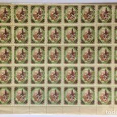 Sellos: HOJA ENTERA DE 50 VIÑETAS. EXPOSICIÓN INTERNACIONAL DE BARCELONA 1929. PUEBLO ESPAÑOL.. Lote 222785491