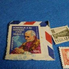 Sellos: SEGUN DO VIAJES DEL PAPA JUAN PABLO II AL SALVADOR. Lote 223121671