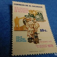 Sellos: SELLO DEL SALVADOR, 10C 1978 CONGRESO NACIONAL DE INGENIERIA. Lote 223156093