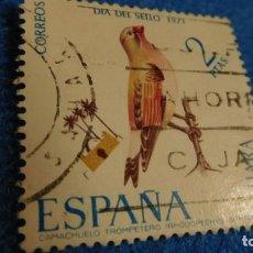 Sellos: SAHARA,1971,DIA DEL SELLO,,USADO (CAMACHUELO TROMPETERO). Lote 223259580