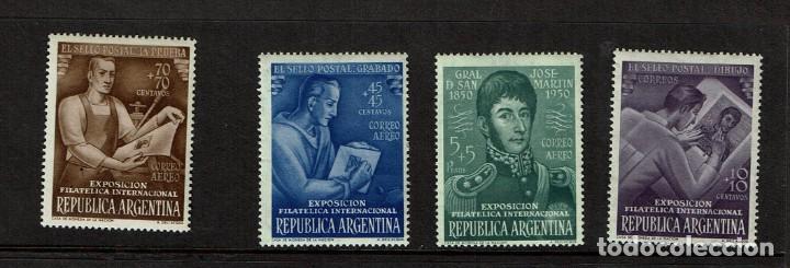 ARGENTINA EXPOSICION INTERNACIONAL (Sellos - Temáticas - Varias)