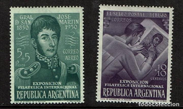 Sellos: Argentina Exposicion Internacional - Foto 2 - 223490640