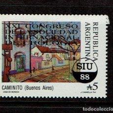 Sellos: ARGENTINA CONGRESO DE LA SOCIEDAD INTERNACIONAL DE UROLOGÍA. Lote 223491908