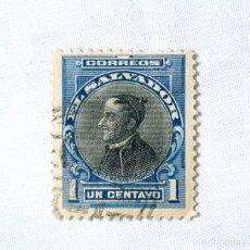 Sellos: ANTIGUO SELLO POSTAL EL SALVADOR 1912, 1 CENTAVO, JOSE MATIAS DELGADO, USADO. Lote 225712095