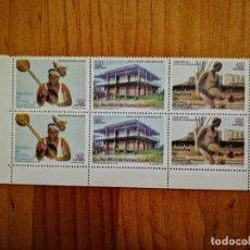 Sellos: GUINEA ECUATORIAL - TIRA 6 SELLOS - ARTISTAS Y ESCRITORES POR LA PAZ - AÑO 2005. Lote 225910607
