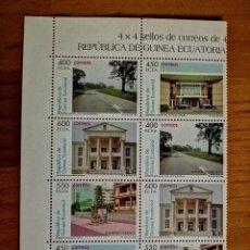 Sellos: GUINEA ECUATORIAL - TIRA 8 SELLOS NUEVOS -AÑO 2006 - DESARROLLO TURÍSTICO.. Lote 225912850