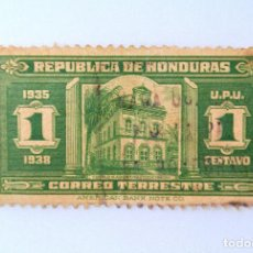 Sellos: ANTIGUO SELLO POSTAL HONDURAS 1935, 1 CENTAVO, TEMPLO MASONICO DE TEGUCIGALPA, USADO. Lote 226214385