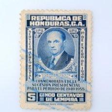 Sellos: ANTIGUO SELLO POSTAL HONDURAS 1949, 5 CENTAVOS DE LEMPIRA, JULIO LOZANO , USADO. Lote 226414232
