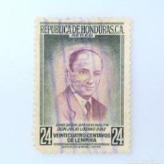 Sellos: ANTIGUO SELLO POSTAL HONDURAS 1949, 2 CENTAVOS DE LEMPIRA, PRESIDENTE JULIO LOZANO DIAZ , USADO. Lote 226415926