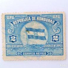 Sellos: ANTIGUO SELLO POSTAL HONDURAS 1943, 2 CENTAVOS, BANDERA NACIONAL DE HONDURAS, USADO. Lote 226598490