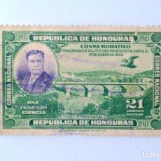 Sellos: ANTIGUO SELLO POSTAL HONDURAS 1937, 21 CENTAVOS, PRESIDENTE CARIAS Y PUENTE CARIAS, USADO. Lote 226621645