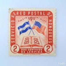 Sellos: ANTIGUO SELLO POSTAL HONDURAS 1958, 2 CENTAVOS, BANDERAS DE HONDURAS Y ESTADOS UNIDOS, USADO. Lote 226624805