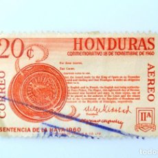 Sellos: ANTIGUO SELLO POSTAL HONDURAS 1961, 20 CENTAVOS, SENTENCIA DE LA HAYA 1960, USADO. Lote 226626270