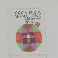 Sellos: LOTE 1- SELLO VIÑETA FERIA BARCELONA AÑO 1966. Lote 262682005