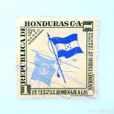 Sellos: ANTIGUO SELLO POSTAL HONDURAS 1953 ,1 CENTAVO, HOMENAJE A LAS NACIONES UNIDAS ,USADO. Lote 226834780