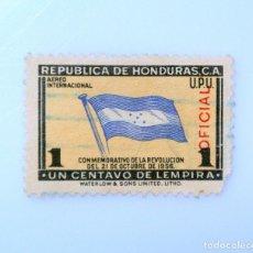 Sellos: ANTIGUO SELLO POSTAL HONDURAS 1957 ,1 CT, BANDERA DE HONDURAS 1ER ANIV. REVOLUCION,OVPT OFICAL,USADO. Lote 226867805