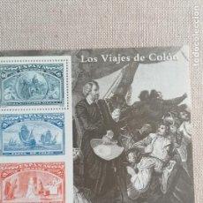 Sellos: LOTE 5 HOJAS 1992. VIAJES DE CRISTÓBAL COLÓN. PORTUGAL. DESCUBRIMIENTO DE AMÉRICA. SC. Lote 227135095