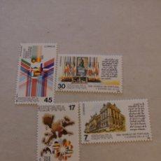 Sellos: 4 SELLOS. AÑO 1986. ESPAÑA Y PORTUGAL. Lote 227731555