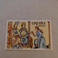 Sellos: SELLO ESPAÑA EDIFIL 2857. AÑO 1986. DIA DEL SELLO.. Lote 227737540